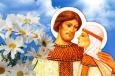 В УФСИН подведены итоги конкурса, приуроченного к празднованию Всероссийского Дня семьи, любви и верности