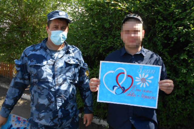 В учреждениях Воронежской области прошли мероприятия посвященный «Дню семьи, любви и верности»