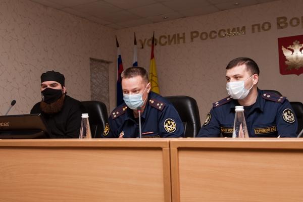 Заместитель председателя ОНК иерей Евгений Лищенюк принял участие в совещании заместителей начальников учреждений УФСИН в режиме видеоконференции