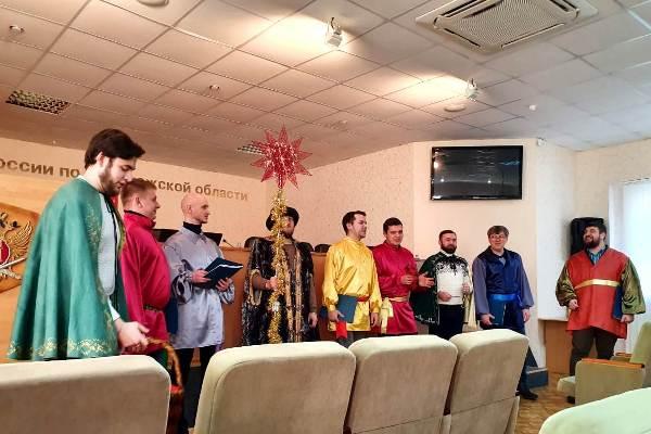 Перед сотрудниками аппарата УФСИН выступил Архиерейский хор