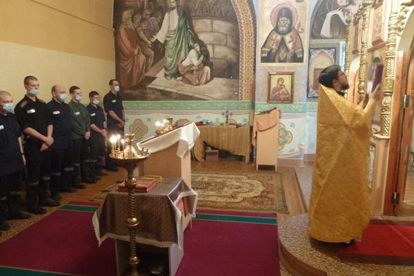 Помощник начальника УФСИН по организации работы с верующими провел праздничное богослужение в храме СИЗО-1